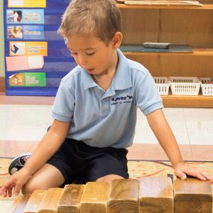 Montessori Pre-Primary in Pearland and Houston